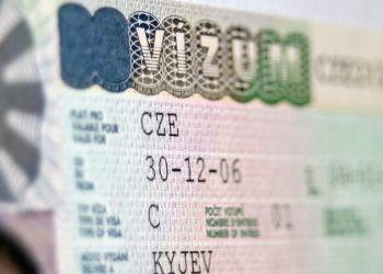 Довгострокова національна віза D до Чехії